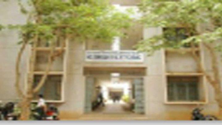 M.S Ramaiah Polytechnic