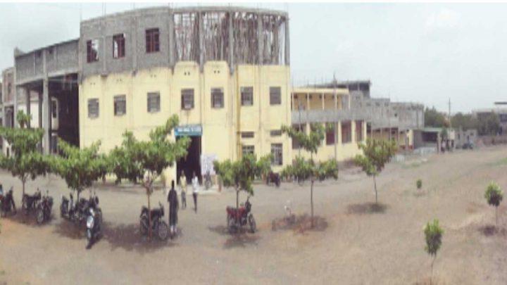 Malik Sandal Polytechnic