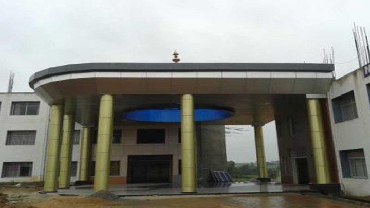 N.D.R.K Institute of Technology