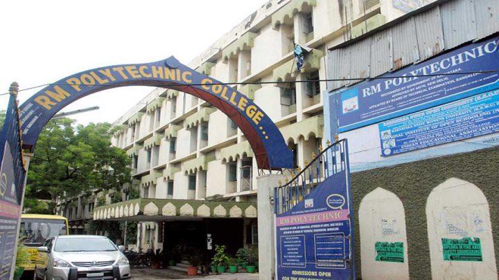 R.M Polytechnic
