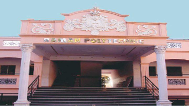 Raman Polytechnic