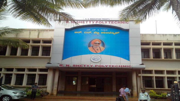 S.S.E.T.S R.N. Shetty Polytechnic