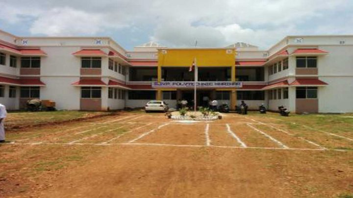 S.J.V.P Polytechnic