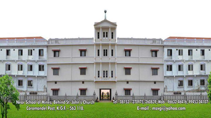 Sri Vinayak Polytechnic
