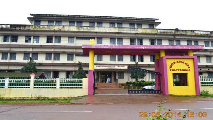 Vivekananda Polytechnic