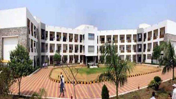 VSMS Institute of Technology