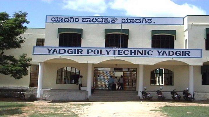 Yadgir Polytechnic