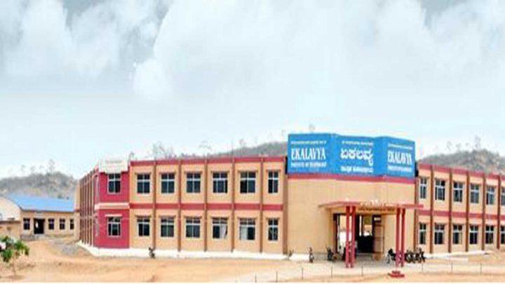 Ekalavya Institute of Technology