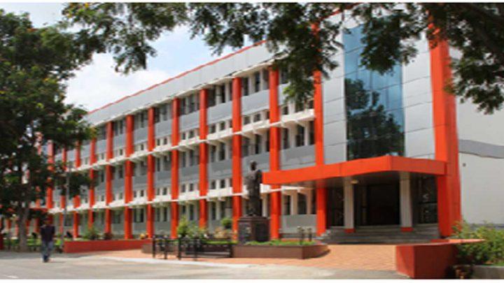 PES College of Engineering, Mandya