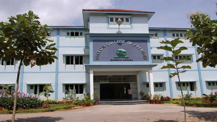 Bharathi College of Pharmacy