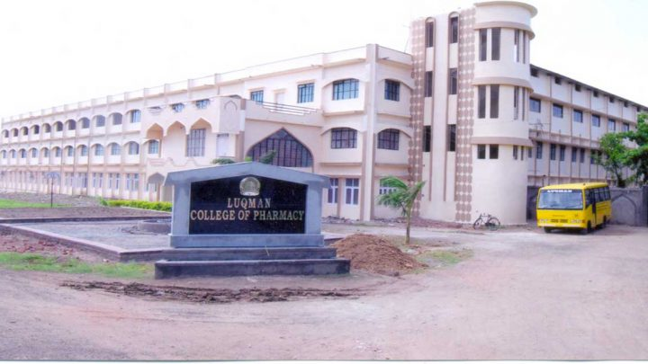 Luqman College of Pharmacy