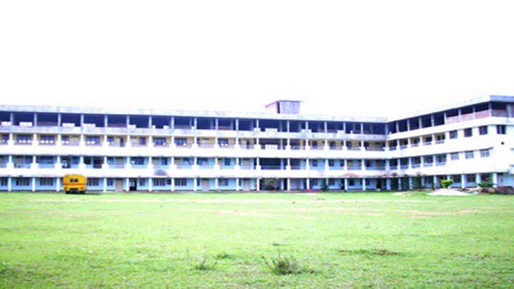 M.M.U College of Pharmacy