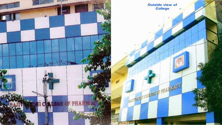 Rajiv Memorial Education Societys College of Pharmacy