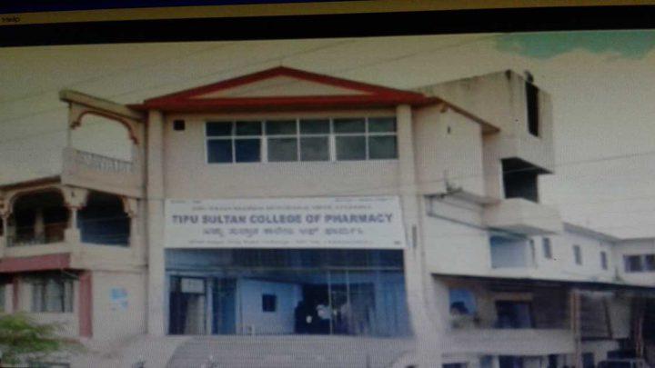 Tipu Sultan College of Pharmacy, Gulburga