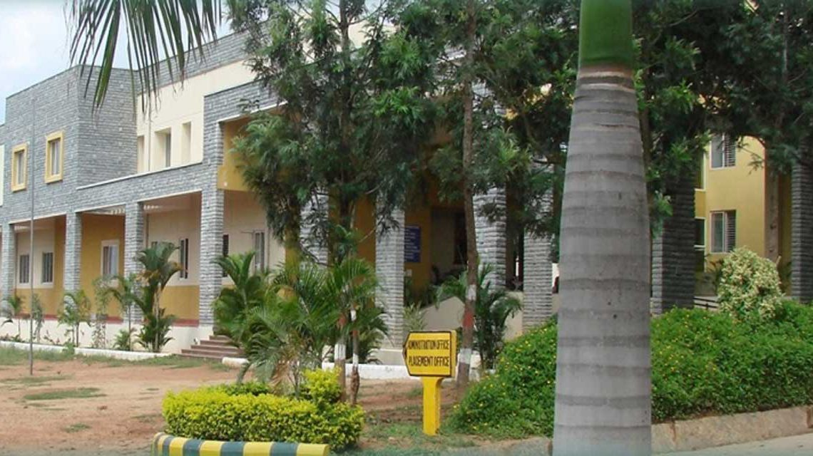 Vivekananda Institute of Technology