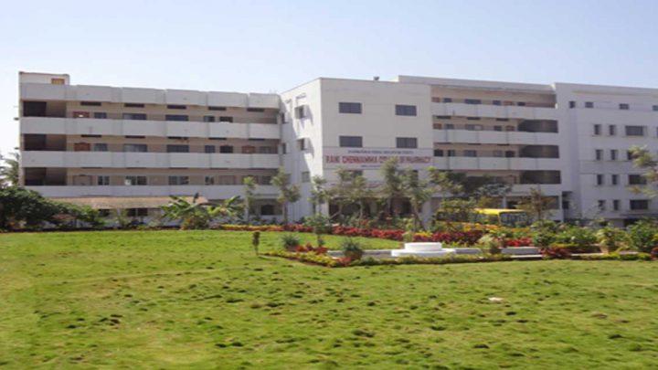 Rani Chennamma College of Pharmacy, Belgaum