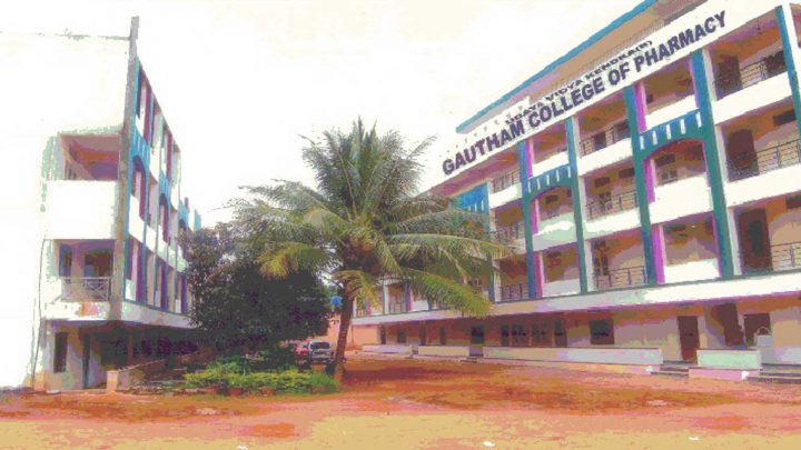 Gautham College of Pharmacy