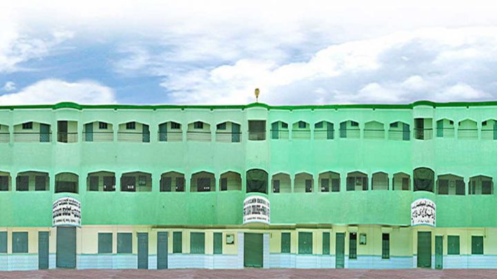 Farooqia College of Pharmacy, Mysore