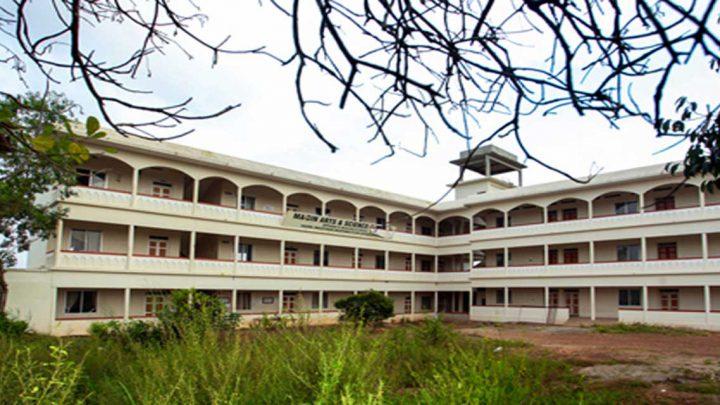 Madin Polytechnic College