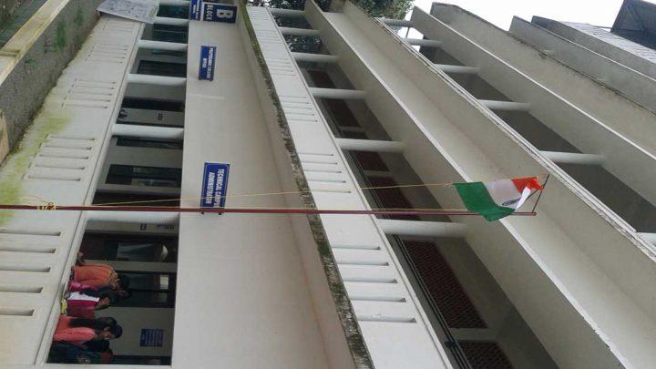 Al-Azhar Polytechnic College