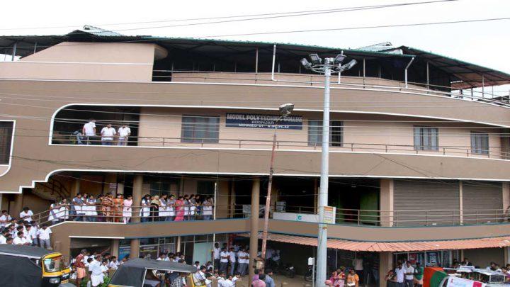 Model Polytechnic College, Poonjar