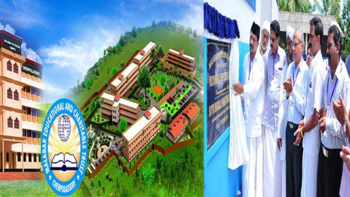 Malabar Polytechnic Campus