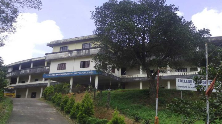 College of Engineering, Kottarakkara, Cochin University of Science and Technology