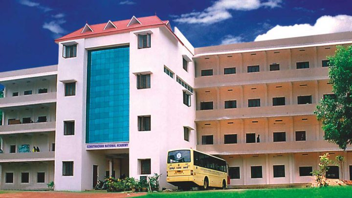 Ezhuthachan College of Pharmaceutical Sciences