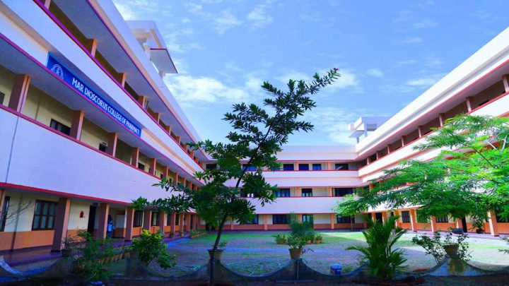 Mar Dioscorus College of Pharmacy