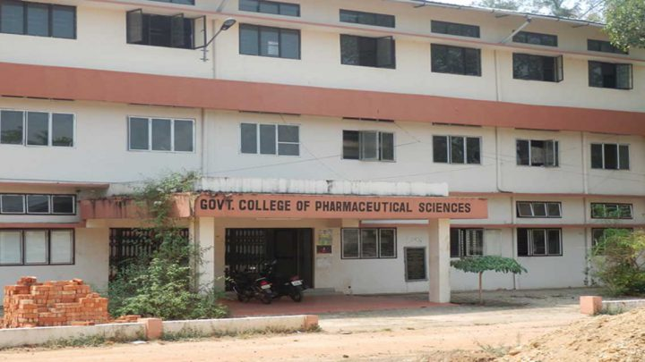 College of Pharmaceutical Sciences, Government T.D Medical College, Alappuzha