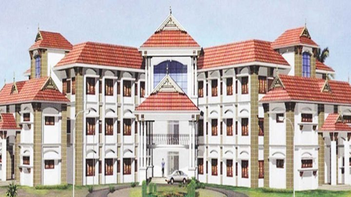 Karuna College of Pharmacy