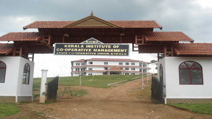 Kerala Institute of Cooperative Management