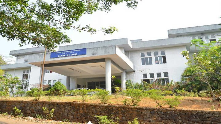 College of Engineering, Kidangoor, Cochin University of Science and Technology