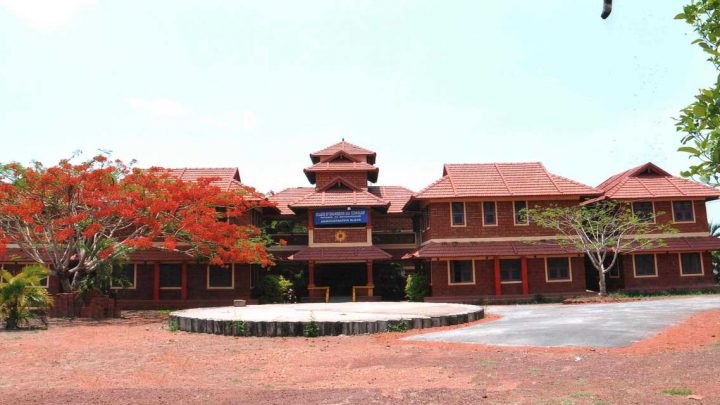College of Engineering & Technology, Payyanur