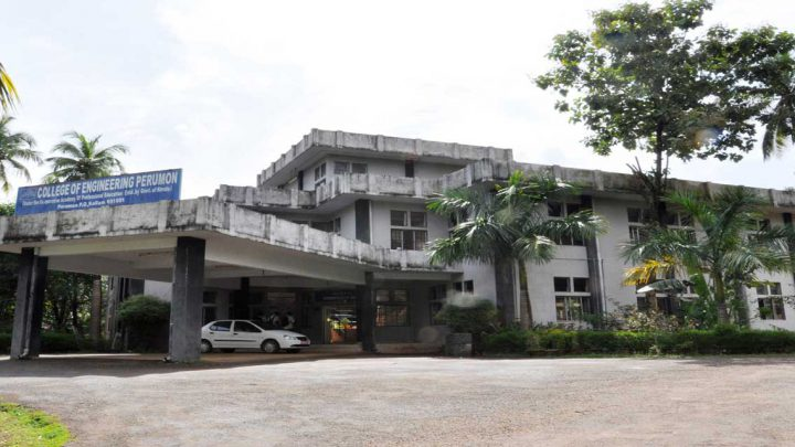College of Engineering, Perumon, Cochin University of Science and Technology