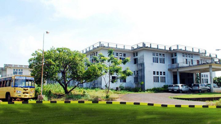 College of Engineering, Vadakara, Cochin University of Science and Technology
