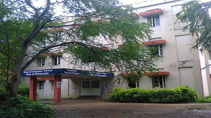 Department of Computer Science, University of Kerala