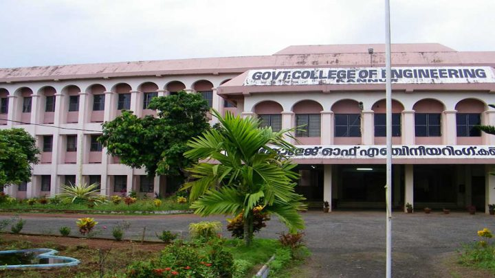 Government College of Engineering, Kannur, Kannur University