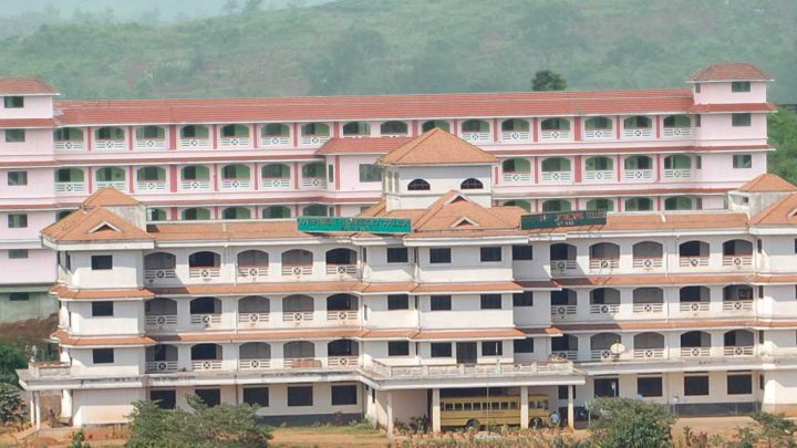 Government Engineering College, Wayanad, Kannur University