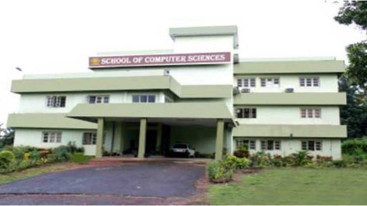 School of Computer Sciences, Mahatma Gandhi University