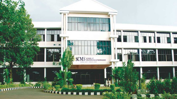 SCMS School of Engineering & Technology