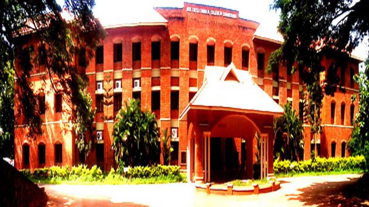 Sree Chitra Thirunal College of Engineering