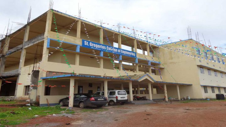 St. Gregorios College of Engineering