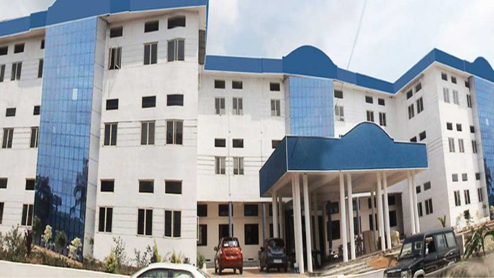 St. Thomas College of Engineering & Technology, Sivapuram