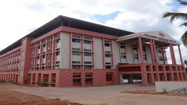 Vidya Academy of Science and Technology Technical Campus