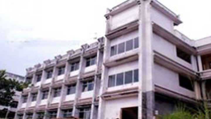 AWH Polytechnic College