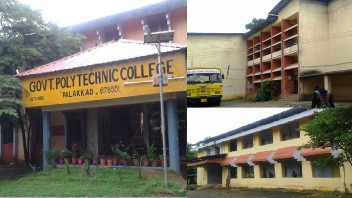 Government Polytechnic College, Palakkad