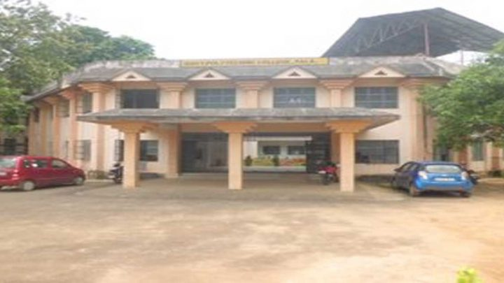 Government Polytechnic College, Pala