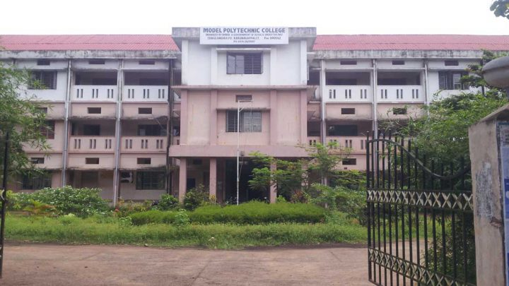 Model Polytechnic College, Karunagappally