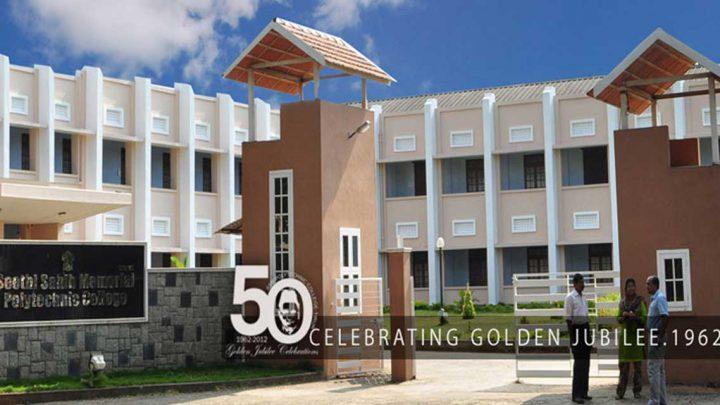 Seethi Sahib Memorial Polytechnic College